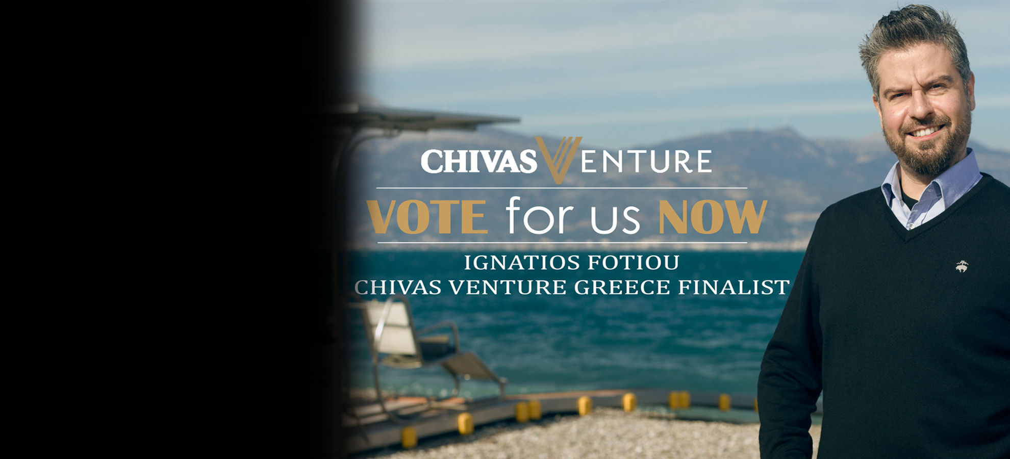 Chivas Ventures competition banner. click to vote for us